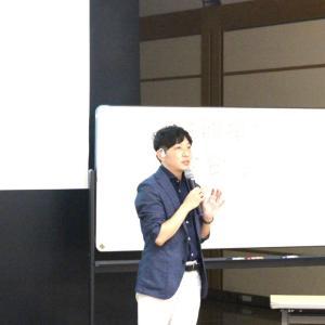 愛知県 LGBTIQA 人権教育講演会 夏季教職員研修 講演 講師 清水展人