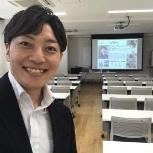 兵庫県  塚口へ 中学校 高等学校 LGBT IQ 教職員向け 講演会 夏季研修会 講師 清水