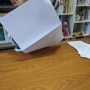 型紙作成バイト