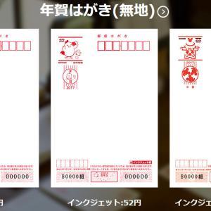 【11月のワークショップ】たん藍と書く年賀状