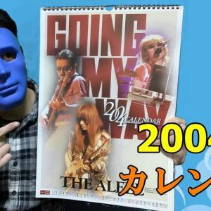 【THE ALFEE】 2004年カレンダーの紹介☆