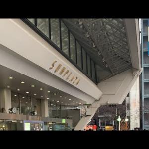 Takamiy 中野サンプラザから中継