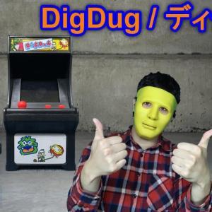 【歓喜】 第3弾!!  タイニーアーケード 「ディグダグ」が到着☆