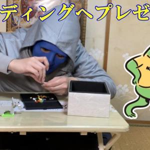 【初共演】 アルフィン999ビルディングにプレゼントをあげてみた♡(^_^)v