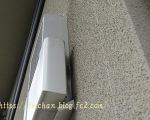 ロスガード90のカビ防止の第一歩は屋外の給排気口から
