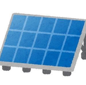 ソーラーパネルの性能評価