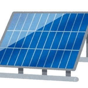 ソーラーパネルの選び方その1