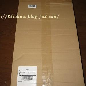 防災用途兼用のサブ冷凍冷蔵庫を導入