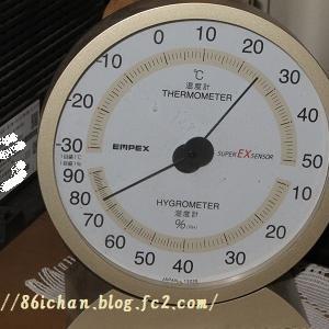ロスガードの盲点、計画換気で湿気る屋内