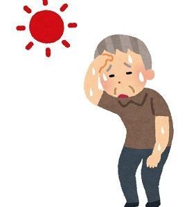 運動不足による熱中症の危険性を回避しよう