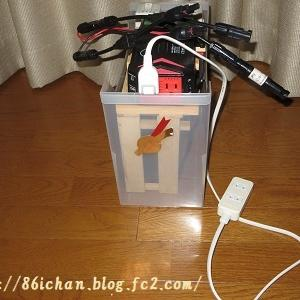 我が家の蓄電池事情
