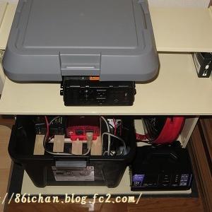 オール電化の泣き所、長期停電時の電源バックアップ体制整備完了