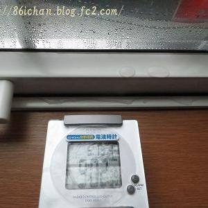 結露水を屋内側に溢れさせる縦滑り窓2