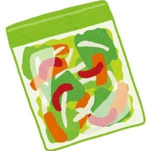 野菜は大量収穫時や安売り時に購入し、冷凍保存するのがお得(笑)