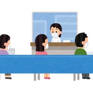 コロナ禍に有り難いオンライン診療の欠点
