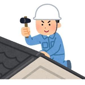 自然災害に強い屋根材