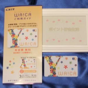 薬王堂の新カード WA!CA(ワイカ)