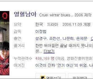 韓映画と哀しき殺し屋