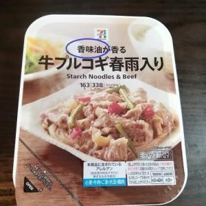 韓国風のコンビニ惣菜