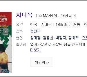 韓映画と開化期の女性