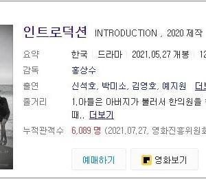 韓国映画で白黒作品