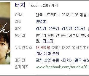 韓国映画と孟子の父