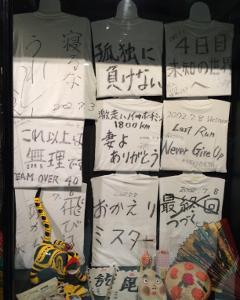 水曜どうでしょう小祭り@渋谷!