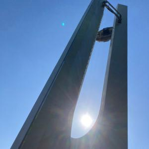 立石公園の時計塔