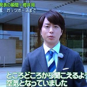 櫻井キャスターの歴史的瞬間@newszero 4月1日「令和」