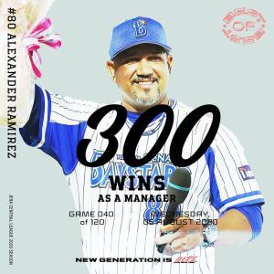 🎉 ラミちゃん 300勝達成 !!!