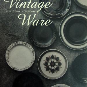 Vintage Ware by petaluma