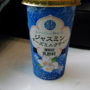 生乳たっぷり~(^o^)