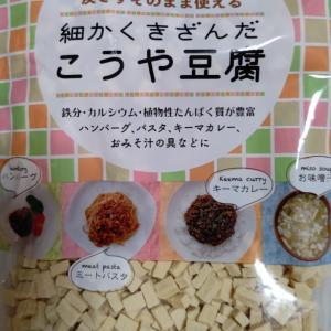 イマドキの高野豆腐