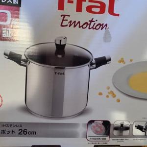 No,2539『鍋プレゼント』