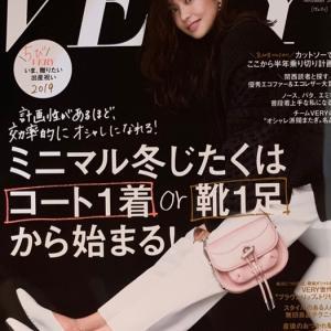 デコ巻き寿司 雑誌 VERYに掲載されました!