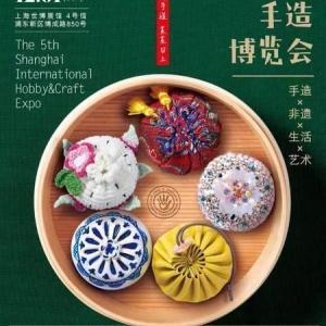 上海国際手造博覧会で作品を展示していただいています