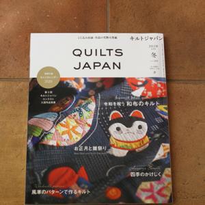キルトジャパンに作品を掲載して頂きました
