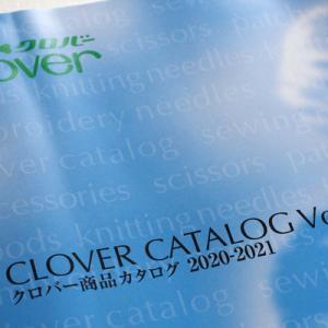 クロバーさんの今年の商品カタログ