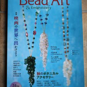Bead Art Vol35に作品を掲載して頂きました