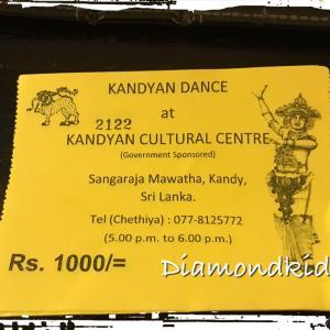スリランカ旅行パート2:キャンディで伝統舞踊を観る。