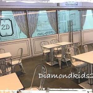 2Dカフェ@Sunway Geo