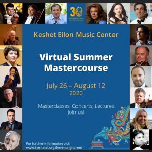 イスラエルのオンライン・マスタークラスを観る。2020夏休み