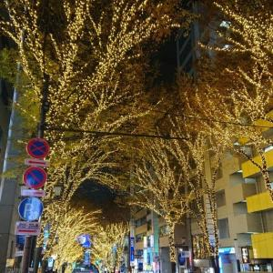 渋谷、宮益坂のイルミネーション