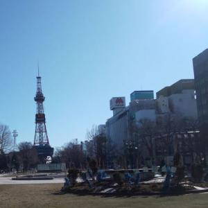 コロナ緊急事態宣言の終わった札幌の様子&特別感謝クーポンのお知らせ