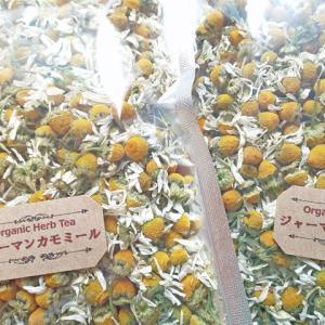 ジャーマンカモミール(業務用も)、今年収穫のハーブティー販売スタートしました。