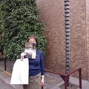 原宿・渋谷ガイドブック。