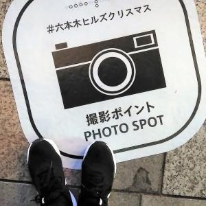 撮影ポイントを撮影する。
