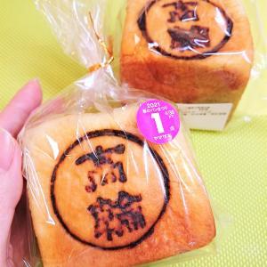 高輪ヤマザキパン。