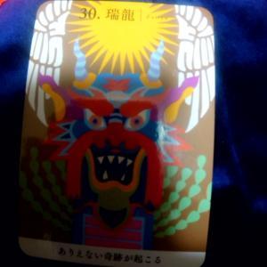 【龍神カード】【老後の生活の現状】【高齢者お悩み相談コンサル】