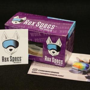 Rex Specsちゅうゴーグルです